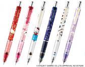 【金玉堂文具】ZEBRA 斑馬 DelGuard × Hello Kitty 限定版 不易斷芯自動鉛筆 P-MA89-HK