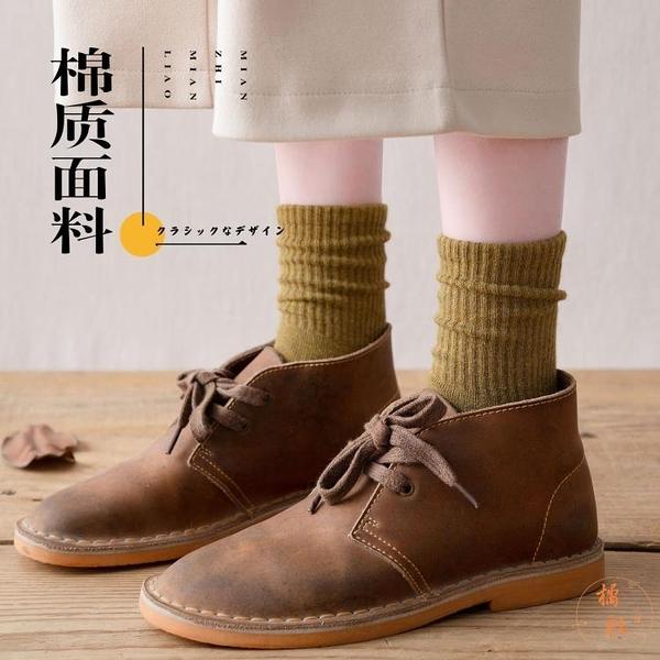 4雙裝 加絨加厚長襪子女保暖純棉中筒襪秋冬堆堆襪長筒【橘社小鎮】