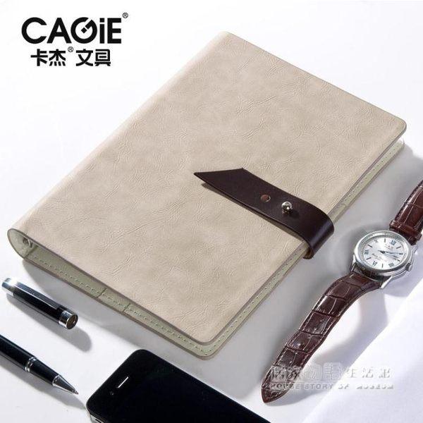 卡杰創意復古筆記本