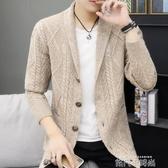 男士毛衣外套男修身開衫新款外穿厚春秋帥氣羊毛衫韓版潮流針織衫 依凡卡時尚