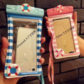 指紋識別手機防水袋套蘋果7 6sPlus iphone7plus卡通氣囊潛水套女