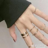 (7件套)戒指女ins潮網紅時尚蹦迪個性食指戒小指尾戒冷淡風飾品快意購物網