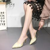 大尺碼港味chic尖頭半拖鞋女新款外穿時尚細高跟穆勒性感拖鞋 DN16963【旅行者】