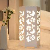 創意檯燈臥室床頭燈北歐時尚現代簡約遙控可調光溫馨暖小夜燈喂奶
