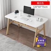 『限時免運』簡易書桌 電腦桌家用台式簡約學生寫字桌長方形現代桌子臥室辦公桌簡易書桌