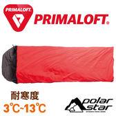 PolarStar Primaloft 超輕保暖睡袋 (填充430g / 總重1.05kg) 台灣製 MIT 紅 戶外 登山 露營 P16798