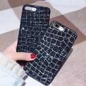 iPhone 6S 7 8 PLUS 手機殼 復古 奢華 亮晶晶 閃鑽 保護套 閃粉 爆閃 炫光 彩線 保護殼