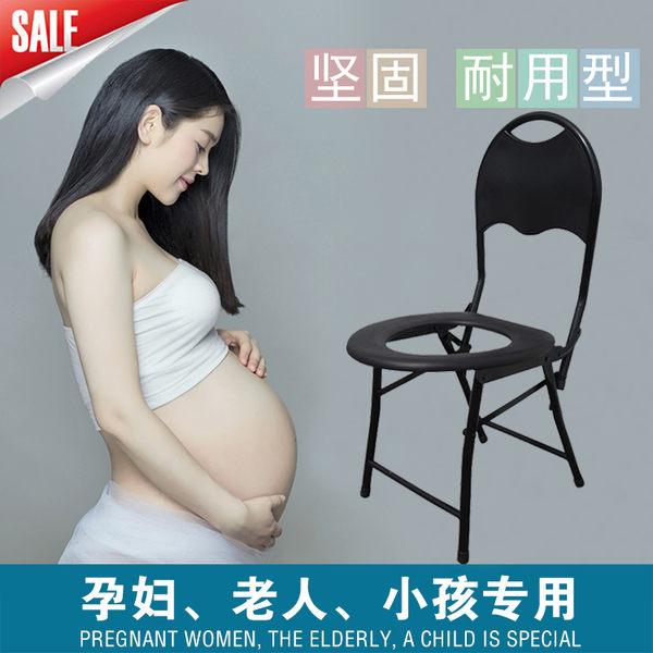 坐便器孕婦坐便椅可折疊老人大便椅加固坐便凳子成人家用坐便器馬桶凳liv【樂享生活館】