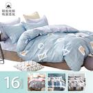 雙人 活性印染100%精梳純棉雙人床包鋪...