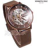 Kenneth Cole 都會新貴 雙面鏤空 腕錶 自動上鍊機械錶 男錶 咖啡色 米蘭帶 KC50780004