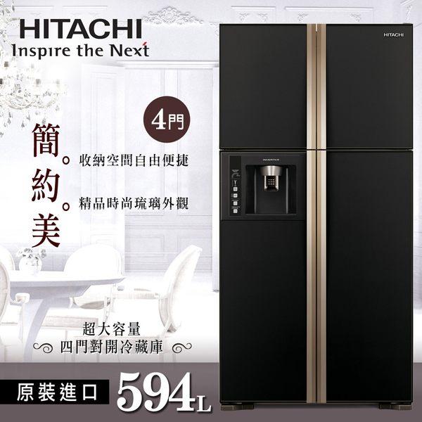 贈brita濾水壺+線上申請多選卷2千元 日立 直流變頻594L 四門對開冰箱 RG616