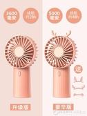 usb小風扇迷你靜音手持電風扇便攜式隨身小型電動手拿學生可充電  圖拉斯3C百貨