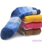 兒童襪子純棉冬季加厚保暖中大童彩色條紋男童女童加絨毛圈襪中筒