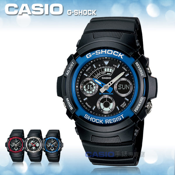 CASIO 卡西歐 手錶專賣店 G-Shock  AW-591-2A DR 雙顯錶 三眼 男錶 膠質 自動照明 防水 每日鬧鈴