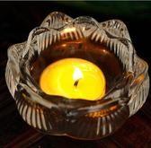 蓮花燈 一對 酥油燈座 供燈燭台熱賣夯款
