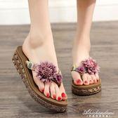 新款網紅涼拖鞋女夏厚底時尚外穿夾腳人字拖鞋海邊防滑沙灘鞋 黛尼時尚精品