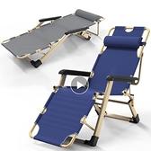 躺椅摺疊午休午睡天涼爽單人沙灘家用靠背便攜懶人沙發摺疊椅子  ATF  夏季狂歡