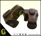 ES數位 Canon 7D 專用 內閃可開 大理石紋 兩件分離式 手工皮套 附 同色 肩背帶