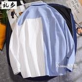 條紋長袖襯衫男士韓版撞色拼接襯衣帥氣休閒上衣秋季男女情侶外套