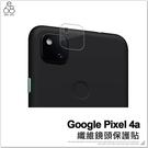 Google Pixel 4a 纖維鏡頭貼 手機鏡頭 保護貼 保護膜 玻璃貼 防刮 手機後鏡頭 鏡頭保護貼