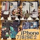 蘋果 iPhone 7 iPhone 8 Plus 6sPlus SE2 浮雕軟殼 多款 卡通殼 貓咪 手機殼 保護套 防摔 簡單手機套