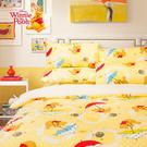 維尼 飄飄雨傘 床包被套 單人三件組 台灣製 伊尚厚生活美學