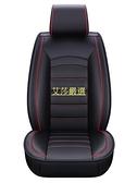 坐墊汽車坐墊四季通用全包圍新朗逸比亞迪F3冬季冰絲小車皮座椅墊座套【全館免運】