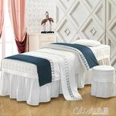 美容床罩全棉美容院床罩四件套美容床罩美體按摩SPA床品可定做 【快速出貨】