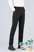 西裝褲 職業正裝修身韓版男士黑色西褲男裝直筒寬鬆商務工作褲垂感西服褲【風之海】