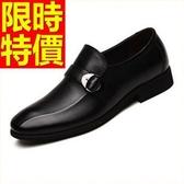 男真皮皮鞋-商務休閒風套腳舒適男鞋子58w17【巴黎精品】