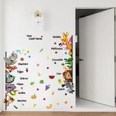 寶寶早教動物英文貼紙兒童房幼兒園教室牆面布置牆貼畫創意房門貼ღ快速出貨YTL