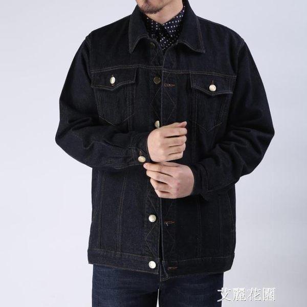 中年男士牛仔電焊工棉料工作服夾克翻領上衣勞保耐磨外套牛仔褂子『艾麗花園』
