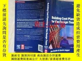 二手書博民逛書店Building罕見Cost Planning for the Design Team 英文原版Y7470 看