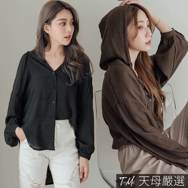 【天母嚴選】棉麻連帽排釦罩衫/上衣(共二色)