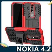 NOKIA 4.2 輪胎紋矽膠套 軟殼 全包款 帶支架 保護套 手機套 手機殼 諾基亞