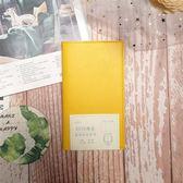 【Conifer 綠的事務】2019年 48K植揉皮紋系列週誌/黃