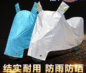 摩托車罩電動車電瓶防曬防雨tz2307【歐爸生活館】