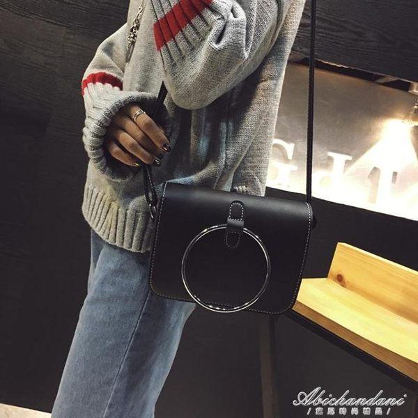 潮時尚女包迷你手提包百搭小方包側背斜背圓圈小包包 黛尼時尚精品