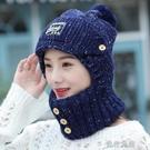 帽子女冬天正韓百搭可愛針織保暖帽帶口罩加厚東北騎車防風護耳帽 交換禮物