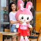 小白兔子毛絨玩具布偶洋娃娃大玩偶可愛床上睡覺抱枕公仔兒童女孩-ifashion YTL