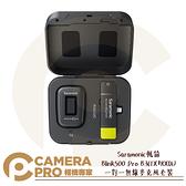 ◎相機專家◎ Saramonic 楓笛 Blink500 Pro B3 一對一無線麥克風套裝 附無線充電盒 勝興公司貨