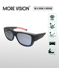 偏光套鏡 偏光太陽眼鏡 近視用太陽眼鏡 駕駛用太陽眼鏡 抗UV太陽眼鏡 MS01B