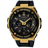 【CASIO】 G-SHOCK 防震分層防護構造雙顯錶-黑X金框(GST-S100G-1A)