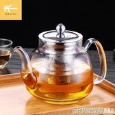 玻璃泡茶壺家用過濾加厚耐熱小大號功夫沖煮茶具套裝高溫燒水壺器igo  印象家品旗艦店