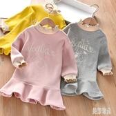 針織洋裝 女童寶寶長袖連身裙秋冬季新款時髦加絨保暖公主洋氣裙子 DR32053【美好時光】