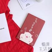 可愛卡通ipad air2保護套mini4防摔殼迷妳皮套【極簡生活】