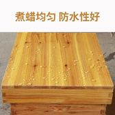 年終盛典 煮蠟蜜蜂蜂箱全套中蜂意蜂養蜂工具標準專用杉木十框平箱