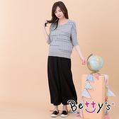 betty's貝蒂思 鬆緊寬版綁帶寬褲(黑色)