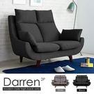 Darren 達倫現代風高背機能雙人沙發...
