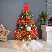 小聖誕樹創意發光桌面裝飾品擺件60cm韓式聖誕節迷你聖誕樹 可然精品